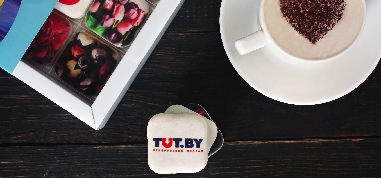 logo-macaron-tutby-3